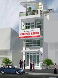 Công ty Cao Việt Cường
